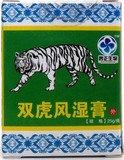 Обезболивающий тигровый бальзам при ревматоидных суставных болях