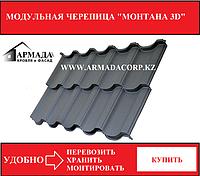 Модульная металлочерепица
