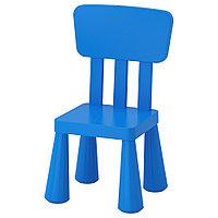 МАММУТ Детский стул, д/дома/улицы, синий, фото 1