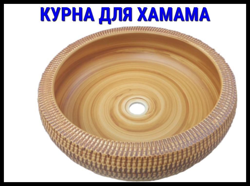 Курна для турецкого хамама Melana J43