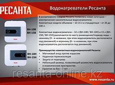 Водонагреватель накопительный ВН-100В Ресанта, фото 2