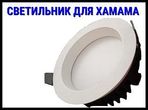 Светильник для хамама J03