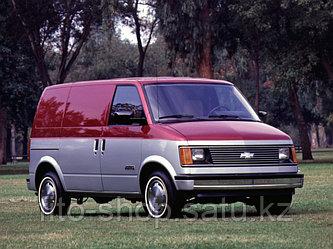 Кузовной порог для Chevrolet Astro I (1985–1994)