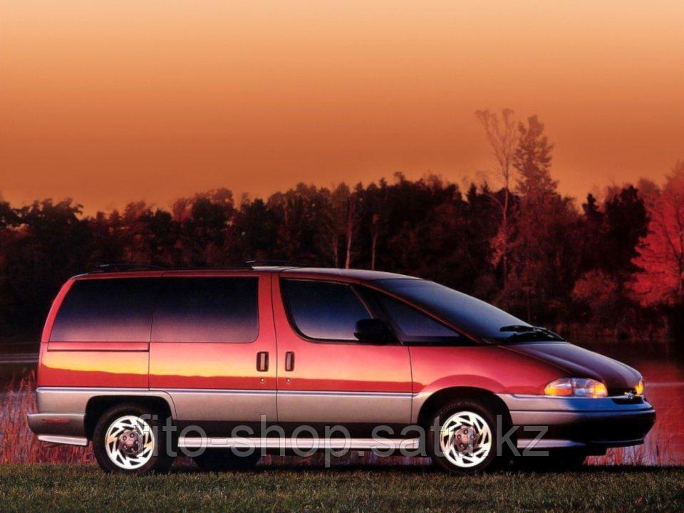 Кузовной порог для Chevrolet Lumina Minivan  (1992–1996)