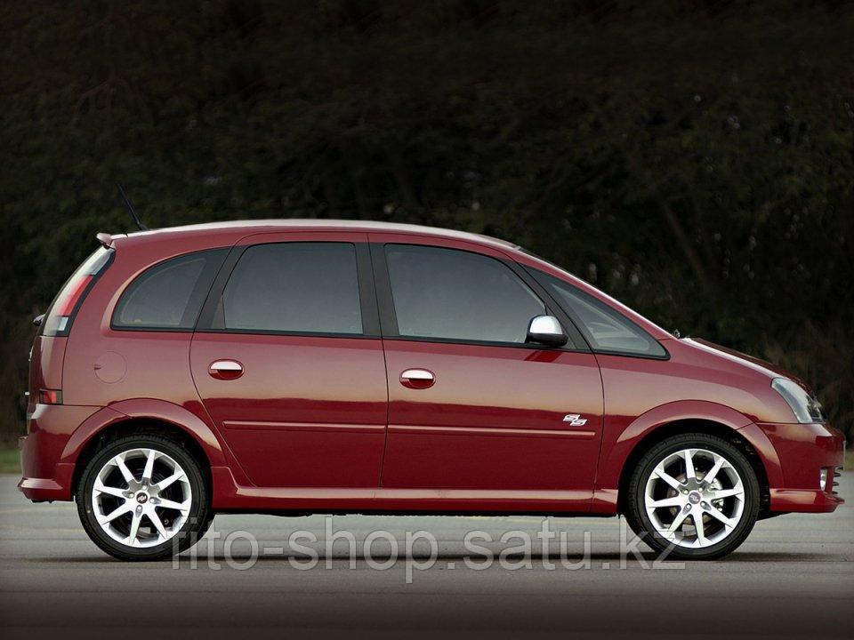 Кузовной порог для Chevrolet Meriva (2003–2012)