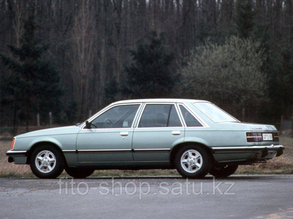 Кузовной порог для Chevrolet Senator (1978–1982)