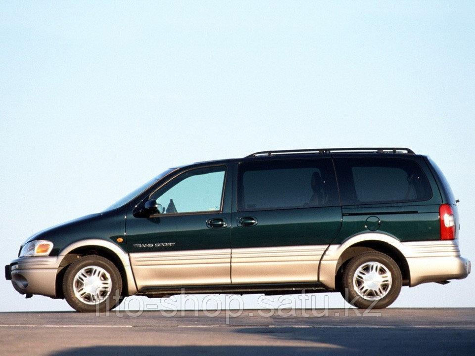 Кузовной порог для Chevrolet Trans Sport (1996–2005)