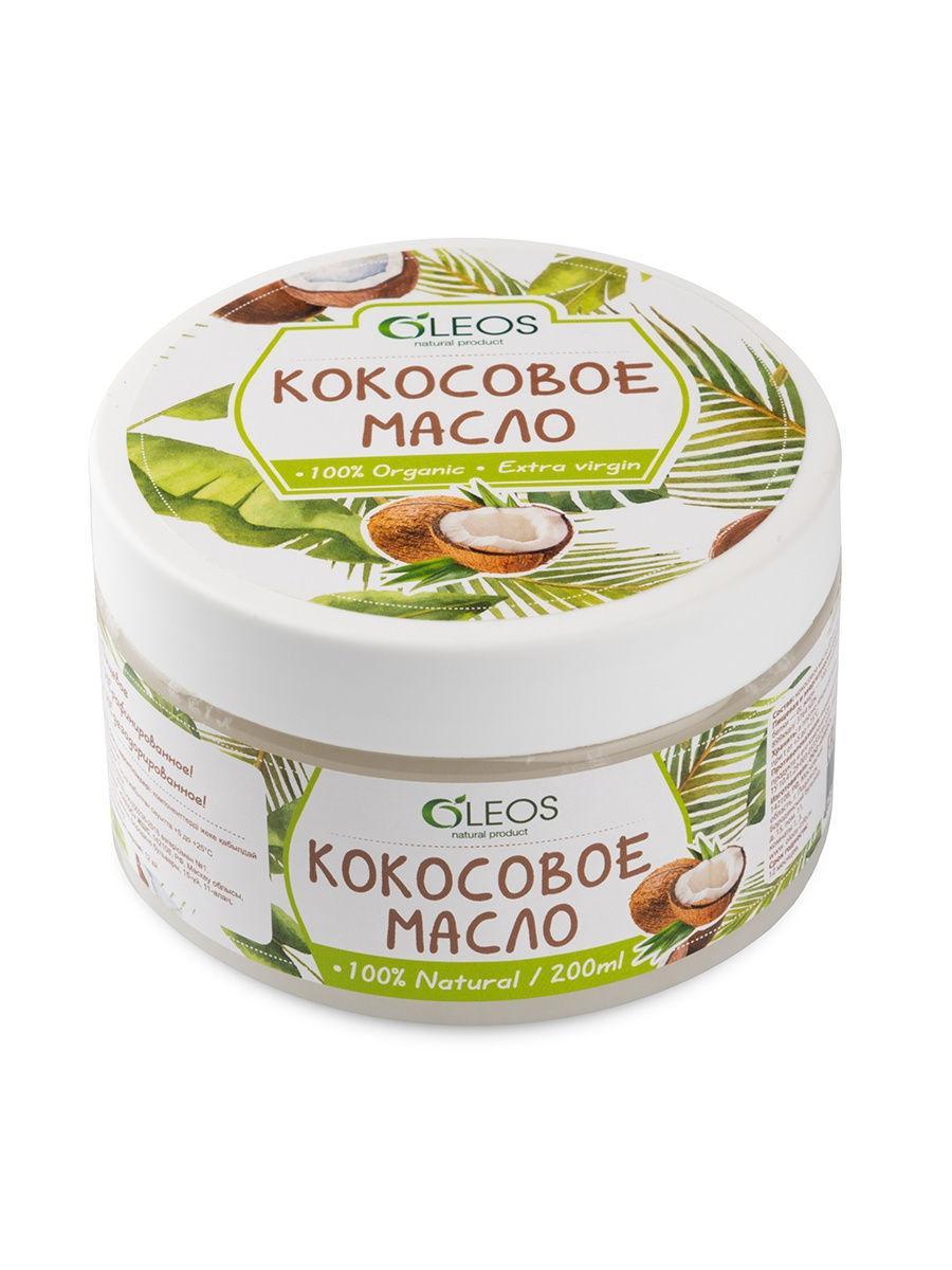 Пищевое кокосовое масло OLEOS, 200мл