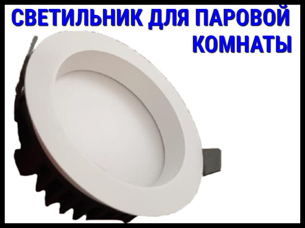 Светильник для паровой комнаты J03