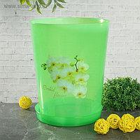 Горшок для орхидей с поддоном 3,5 л, цвет прозрачно-зеленый