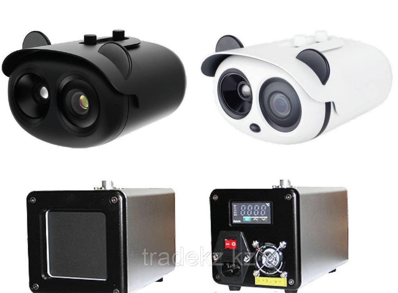 Тепловизионная IP-камера ZN-T1 + АЧТ (абсолютно черное тело/ИК-калибратор)