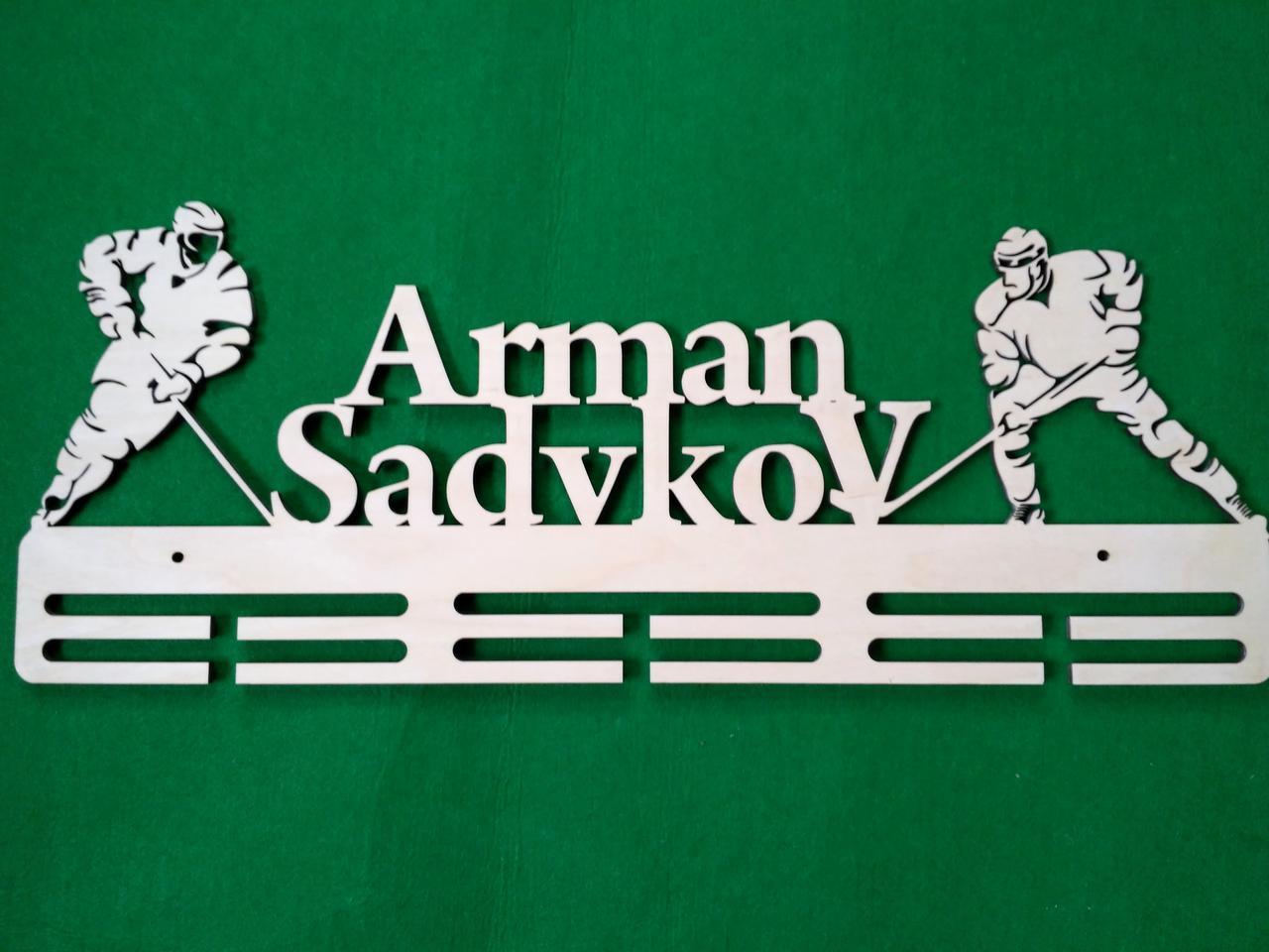 "Медальница ""Хоккей"""