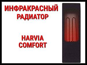 Инфракрасный радиатор Harvia Comfort