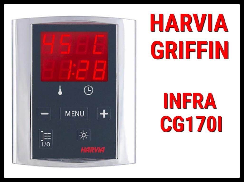 Сенсорный пульт управления Harvia Griffin Infra CG170I для инфракрасных саун