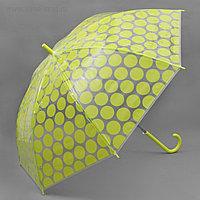 Зонт - трость полуавтоматический «Круги», 8 спиц, R = 57 см, цвет зелёный