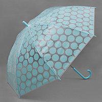 Зонт - трость полуавтоматический «Круги», 8 спиц, R = 57 см, цвет голубой