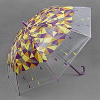 Зонт - трость полуавтоматический «Капли», 8 спиц, R = 57 см, цвет жёлтый/фиолетовый