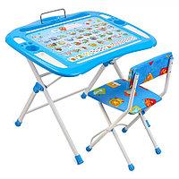 Набор мебели Ника стол+мягкий стул от 3-х лет NKP1/1 голубой