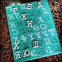 Силиконовый молд Казахский алфавит-42 буквы