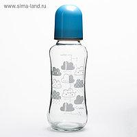 Бутылочка для кормлений стеклянная «Малыши и Малышки», 250 мл, от 0 мес.