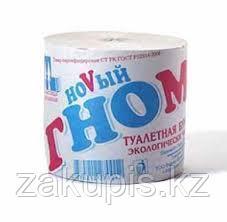 """Туалетная бумага """"Гномик"""" 10 шт в упаковке (ДУБЛЬ)"""