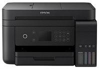МФУ Epson L6170 C11CG20404, фото 1