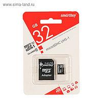Карта памяти Smartbuy microSD, 32 Гб, SDHC, UHS-I, класс 10, с адаптером SD