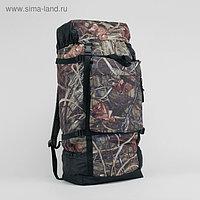 Рюкзак туристический, отдел на молнии, 3 наружных кармана, цвет разноцветный