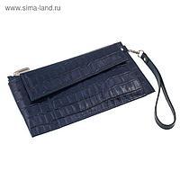 Портмоне женское, отдел для купюр, для монет, для кредитных карт, внешний карман, цвет тёмно-синий