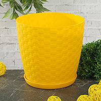 """Горшок для цветов с поддоном 1,2 л """"Ротанг"""", цвет желтый"""