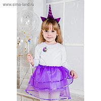 Карнавальный костюм «Радуга», ободок, брошка, волшебная палочка