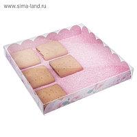 Коробка для кондитерских изделий с PVC-крышкой «Исполнения желаний», 21 × 21 × 3 см