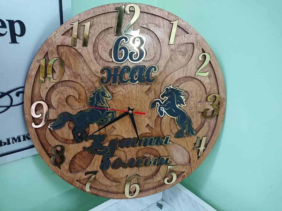 Именные настенные часы