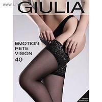 Чулки женские EMOTION RETE VISION 40 ден цвет белый (bianco), р-р 3-4 (M-L)
