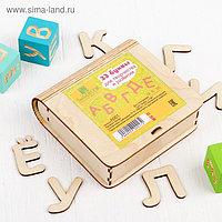 Коробочка для творчества и развития «33 деревянных буквы»
