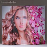 """Ширма """"Девушка с орхидеями"""", 200 × 160 см"""