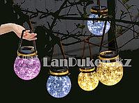 Светодиодный светильник ночник подвесной на солнечной батарее из медной проволоки в ассортименте