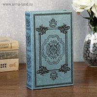 """Сейф-книга дерево """"Элегия"""" кожзам 21х13х5 см"""