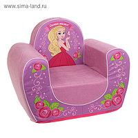 Мягкая игрушка-кресло «Самая милая»