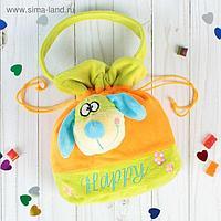 Мягкая сумочка «Счастливый пёсик», голубой носик