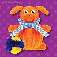 Набор для создания игрушки из меховых палочек «Собачка с мячиком» + глаза, пенопластовый шар
