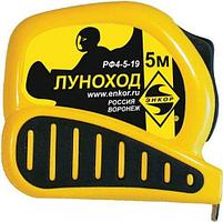 Рулетка Энкор «Луноход» 5 м