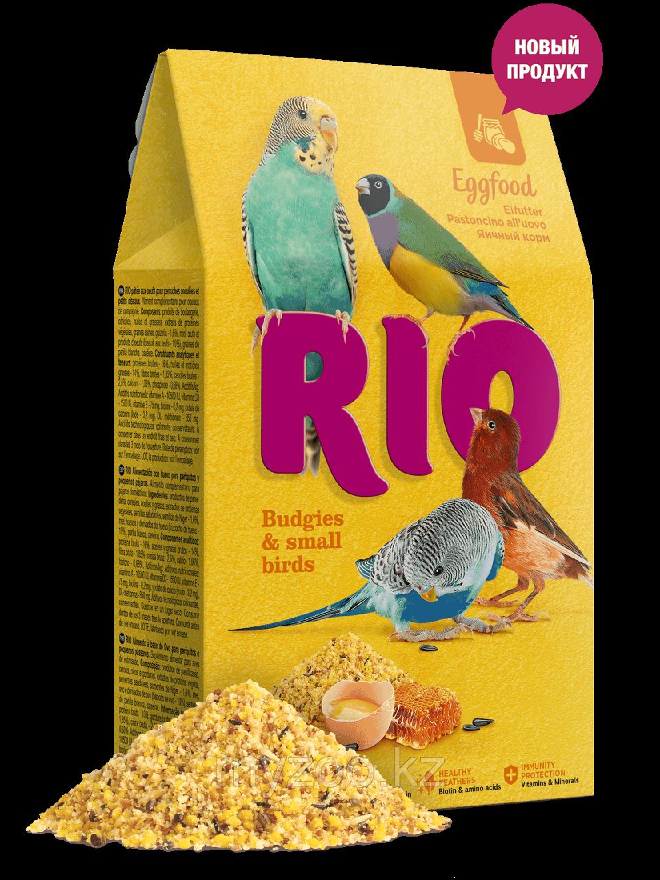 Rio Яичный корм, 250 гр.  для волнистых попугаев и мелких птиц 