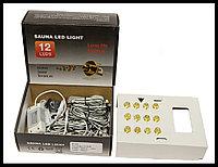 Точечное освещение для русской бани Sauna LedLight Gold (12V, 9 точек), фото 1