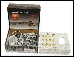 Точечное освещение для русской бани Sauna LedLight Gold (12V, 9 точек)