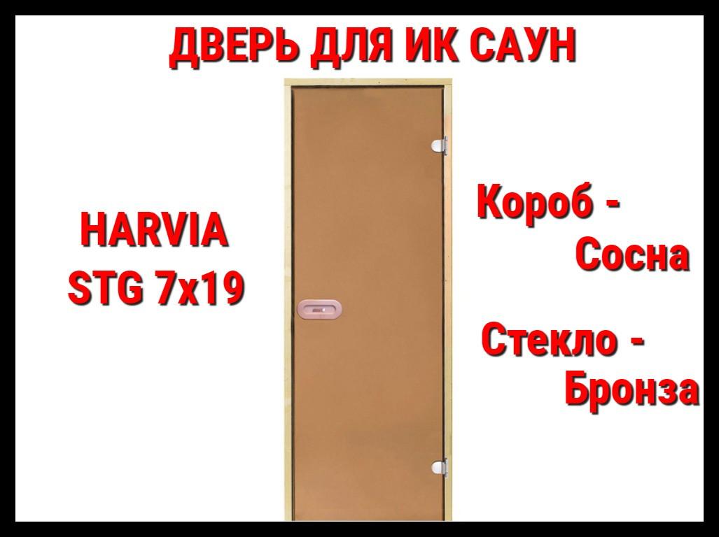 Дверь для инфракрасной сауны Harvia Stg 7x19 (Короб - Сосна)
