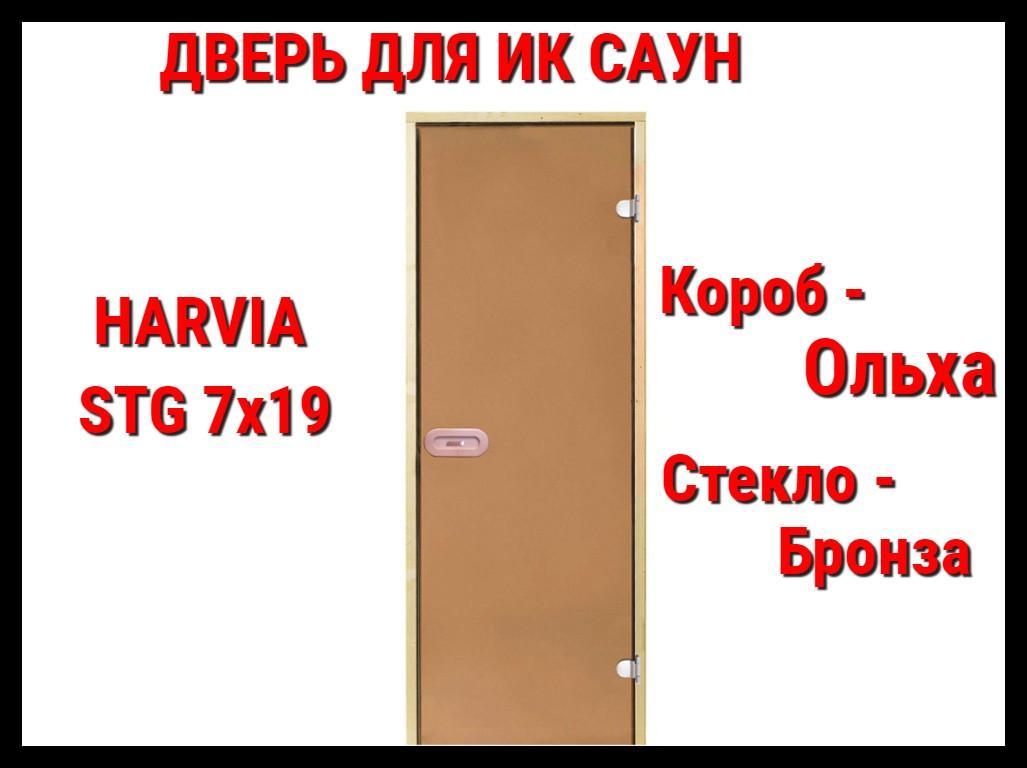 Дверь для инфракрасной сауны Harvia Stg 7x19 (Короб - Ольха)