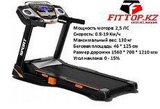 Электрическая беговая дорожка 6068 DS (Доставка+Установка)