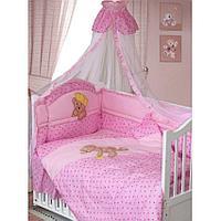 Комплект в кровать Золотой гусь Мишка-Царь (8 предметов) розовый, фото 1