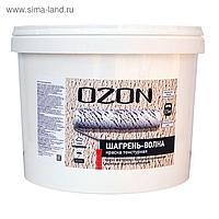 """Краска текстурная OZON """"Шагрень-волны"""" ВД-АК 271М акриловая 40 кг"""